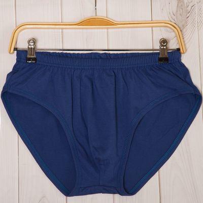 Трусы мужские слипы, цвет синий, размер 52