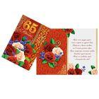 Открытка «С Юбилеем 65 лет», букет роз, 12 х 18 см