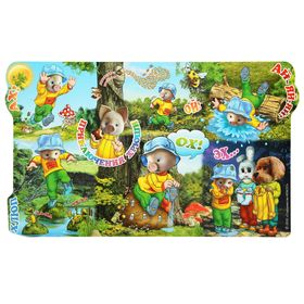Подставка фигурная под посуду 'Спокойной ночи малыши. Приключения Хрюши' 39х23,5 см Ош