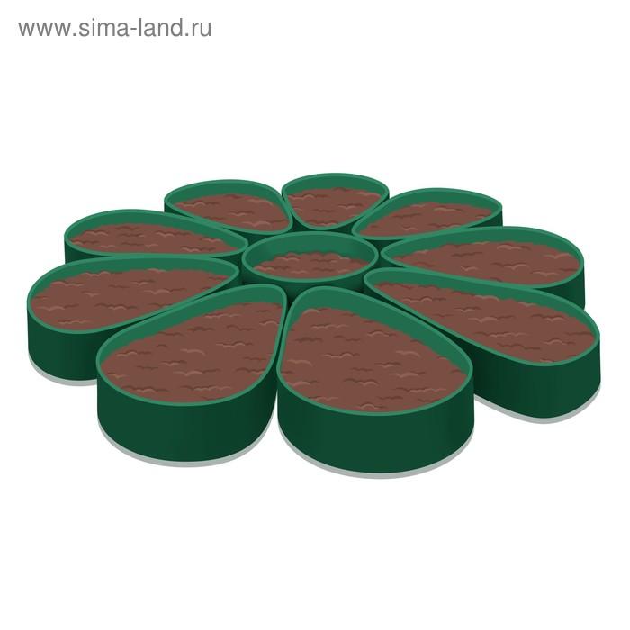 Клумба гибкая, s=1,7 кв. м, h=12 см, зелёная