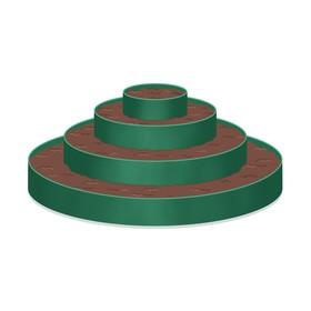 Клумба гибкая, 4 яруса, d=40-60-80-100 см, h=48 см, зелёная