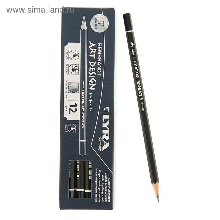Карандаш художественный чернографитный LYRA ART Design профессиональный HB L1110100