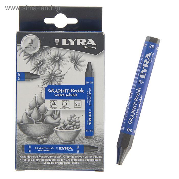 Карандаш художественный LYRA Graphite 2В цельнографитовый 120/12.0 мм L5630102