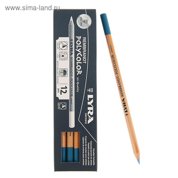 Карандаш художественный цветной LYRA Rembrandt Polycolor L2000046 Sky Blue