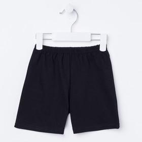 Шорты для мальчика, рост 98-104 см, цвет чёрный