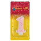 """Свеча для торта Праздник цифра """"1"""""""