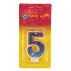 """Свеча для торта Созвездие цифра """"5"""""""