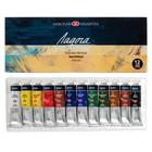 Краски масляные художественные набор в тубах 12 цветов х 18 мл ЗХК Ладога 1241004