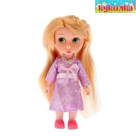 "Кукла ""Сказочная принцесса"", МИКС"