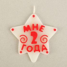 """Свеча для торта цифра """"Звезда"""" белая с красным """"2"""", ГИГАНТ"""