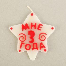 """Свеча для торта цифра """"Звезда"""" белая с красным """"3"""", ГИГАНТ"""