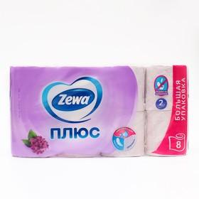Туалетная Бумага ЗЕВА двухслойная сирень 8 рулонов