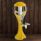 """Башня пивная 1,5 л """"Шар"""", цвет желтый"""
