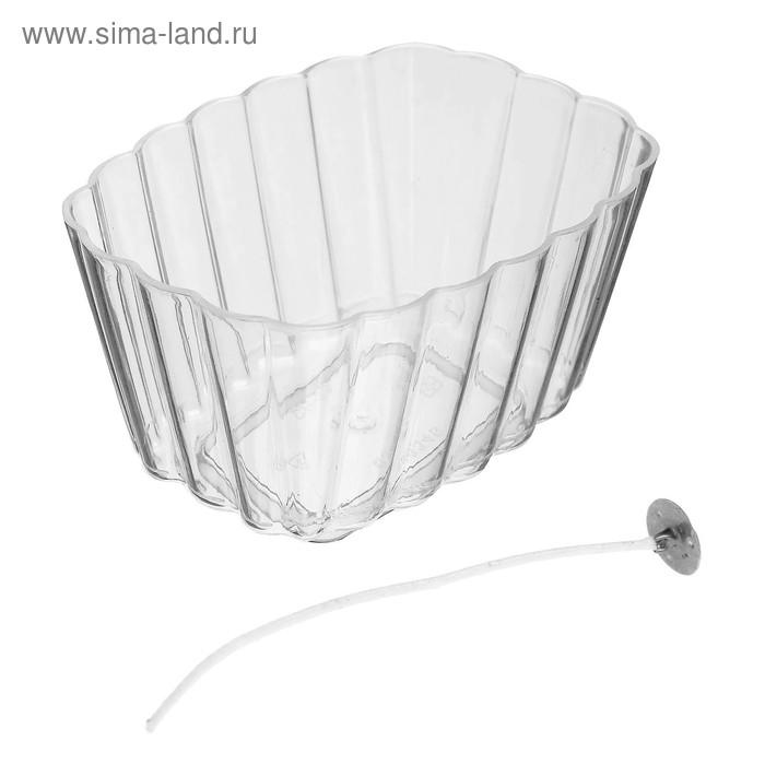 Форма для изготовления свечи №12, фитиль+ фитиледержатель