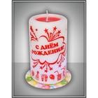 """Свеча мигающая """"С днем рождения"""" ароматизированная, салют"""