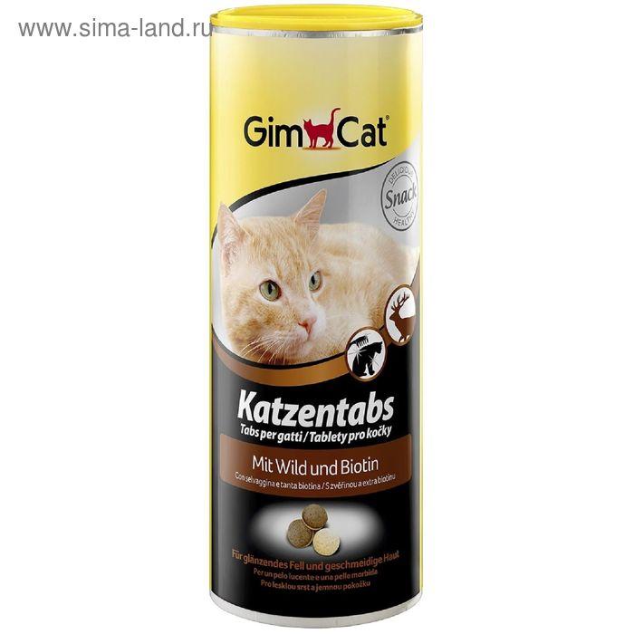 Лакомство для кошек Gimcat с дичью, 710 шт, 425 г