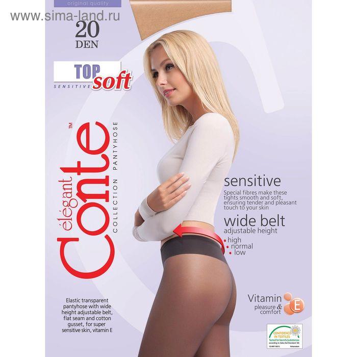 Колготки женские CONTE ELEGANT TOP SOFT 20 ден (mocca, 4)