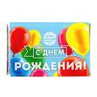 шоколадки с днем рождения