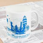 """Кружка с сублимацией """"Мурманск. Вектор"""""""