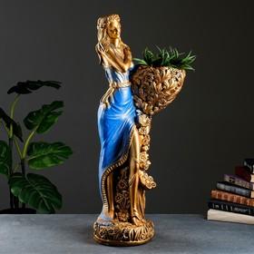 """Садовая фигура """"Лесная фея"""" 85 см, синяя"""