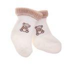 Носки детские плюшевые, цвет экрю, размер 4-6 (0-3 мес)
