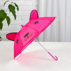 Зонт детский механический 'Животные', r=25см, с ушками, цвет МИКС Ош