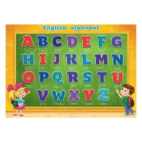 Обучающий коврик-подкладка 'Английский алфавит', А3 Ош