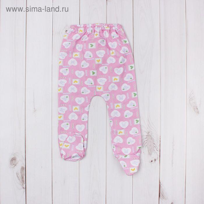 Ползунки с закрытыми ножками для девочки, рост 80 см (26), цвет МИКС 531-3242_М