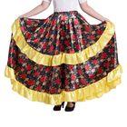 """Карнавальная юбка """"Цыганская"""", цвет жёлтый, обхват талии 76-84 см, длина 95 см"""