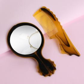 Набор 2 предмета: расчёска с ручкой, зеркало, цвет янтарный Ош