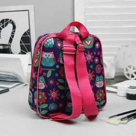 """Рюкзак детский на молнии """"Совы"""", 1 отдел, наружный карман, цвет фиолетовый"""