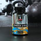 Витамины Sportline Nutrition Omega 3-6-9 80 gel caps