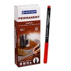 Маркер перманентный 1.0 мм Centropen 2536 красный светостойкий