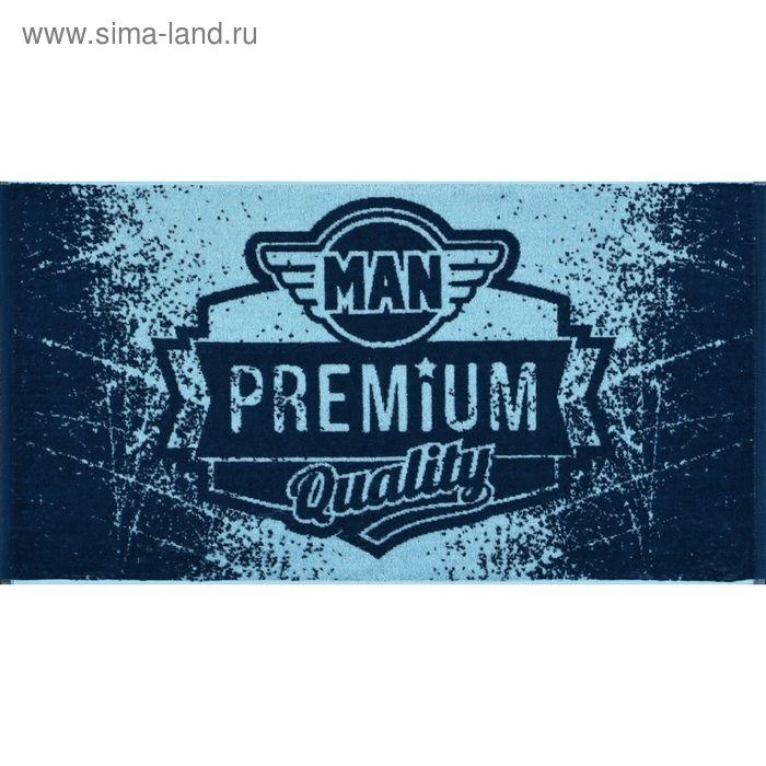 Полотенце махровое Top Man, 50х90, хл 100%, 420 гр/м