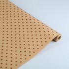 """Бумага упаковочная крафт """"Горох"""" коричневый на коричневом, 70 см х 8,5 м"""