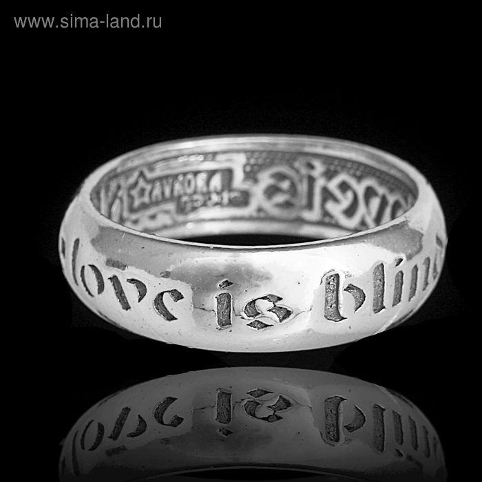 "Кольцо ""Блайнд"", размер 16, цвет чернёное серебро"
