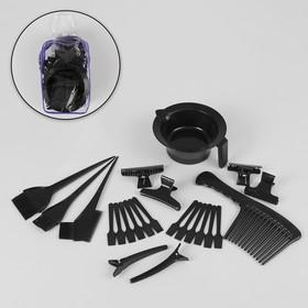 Набор для окрашивания волос, 23 предмета, цвет чёрный