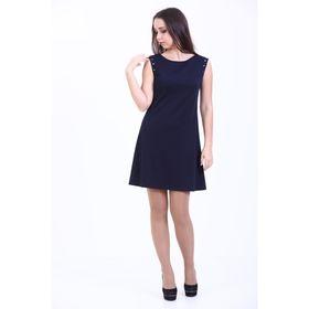 Платье женское, размер 54, цвет синий 856Д1106