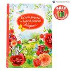 """Ежедневник """"Самой родной и заботливой бабушке"""", твёрдая обложка, А5, 80 листов"""
