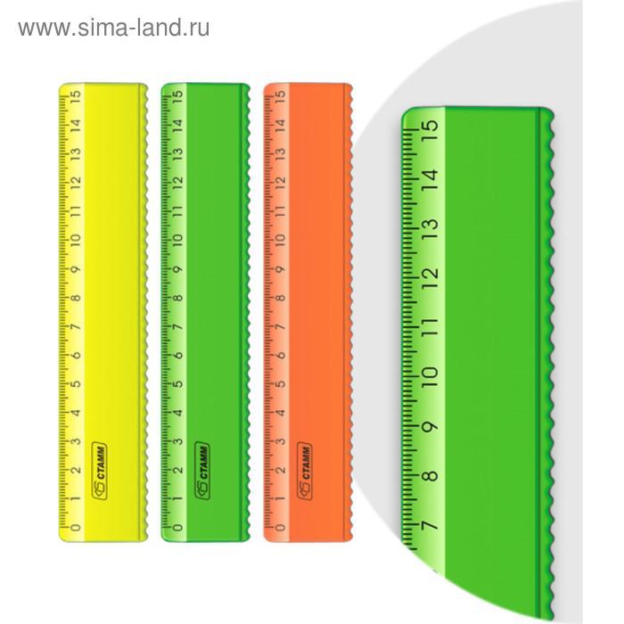 Линейка 15 см «Стамм» с волнистым краем NEON микс