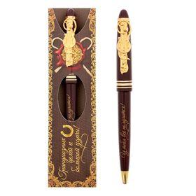 """Ручка подарочная """"Грандиозных целей и большой удачи! У тебя всё получится"""""""