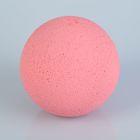 Шар из пенопласта 15 см, розовый