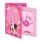 """Отпечаток с открыткой """"Любимой маме"""" Минни Маус + краска 6 мл"""