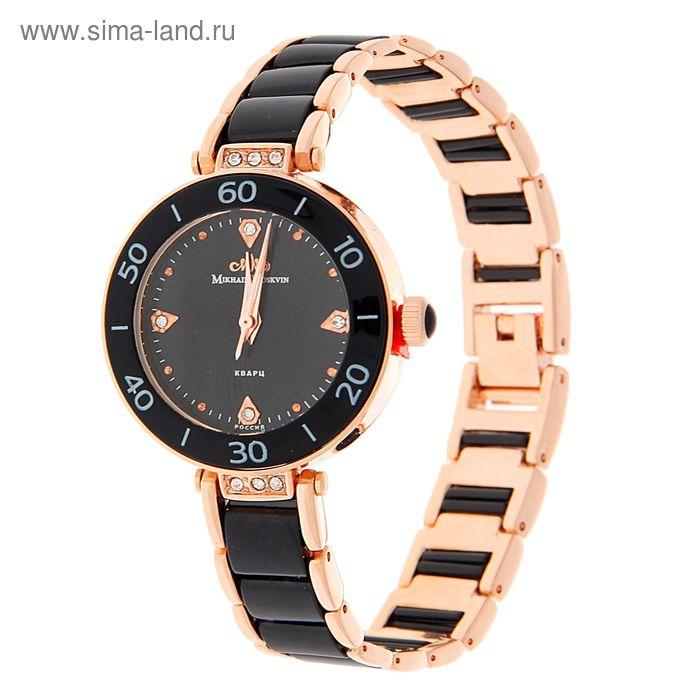 """Часы наручные женские """"Каприз"""" кварцевые модель 601-17-1"""