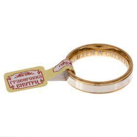 Кольцо 'Спаси и Сохрани' (гравировка внутри), размер 16 Ош