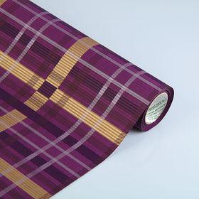 """Бумага упаковочная крафт """"Клетка"""", фиолетовый, 0.5 х 10 м"""