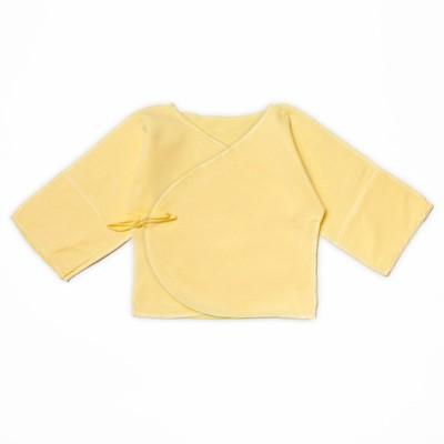 Распашонка с длинными рукавами, рост 44-50 см, цвет жёлтый E011001K50_М