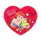 """Открытка-валентинка """"Тому, кого люблю"""" Ариэль, 7х6см"""