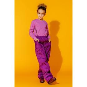 Брюки для девочки, рост 98 см, цвет фиолетовый БД-7/28
