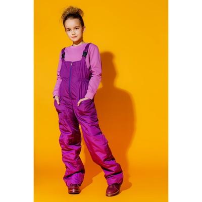 Полукомбинезон для девочки, рост 134 см, цвет фиолетовый ПКД-5/34